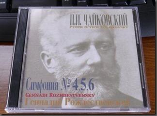 Tchaikovsky6_Rozhdestvensky